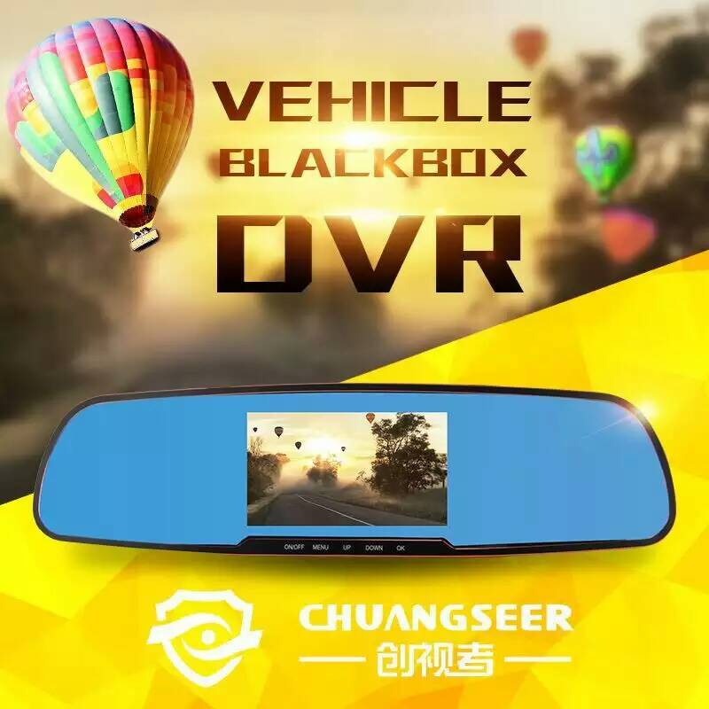 chuangseer Rear-view mirror vehicle traveling data recorder
